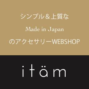 シンプル & 上質なMade in JapanのアクセサリーをONLINEでWEB SHOP ITAM